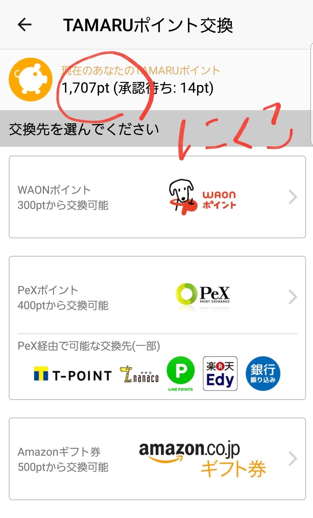 Screenshot_20181128-222214_CODE.jpg