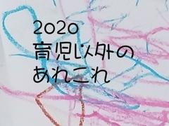 20200110_013523.jpg